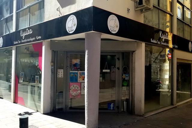 Kyutea Perpignan est un salon de thé en centre-ville qui vend des bubble-tea et des articles de K-pop (® SAAM D Gontier)