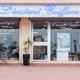 L'Instant Coiffure Canet en Roussillon présente ses nouvelles prestations et tarifs 2016.(® networld-bruno aguje)